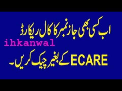 How To Check Mobilink Call History Without Ecare