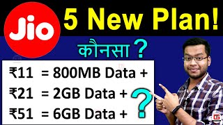 Jio New Recharge Plans Launched 🔥🔥 Jio Double Data Packs | Jio New Plans | Jio Recharge Plans 2020