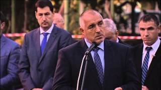 Бойко Борисов: Над 3,5 млн. лв. са отпуснати целево за нуждите на МВР