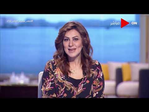 صباح الخير يامصر - الرئيس يوجه بسرعة الكشف على العاملين والمرضى والمخالطين بمعهد الأورام  - 12:59-2020 / 4 / 6