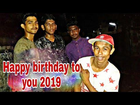 happy-birthday-to-you-new-blog-tamim-singer-funny-video-2019eagle-tv-music-new-natok-আমার-বন্ধু