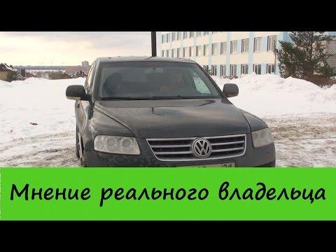 Отзывы о Volkswagen Tiguan, достоинства и недостатки