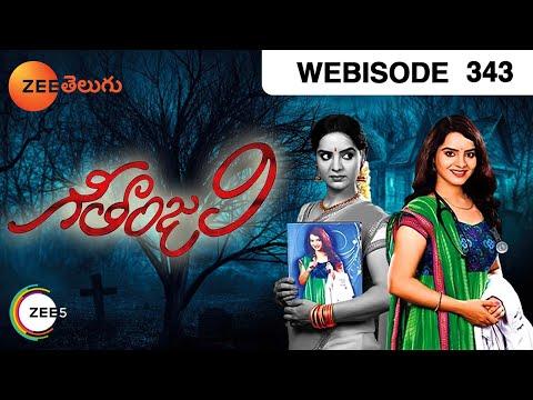 Geethanjali - Indian Telugu Story - Episode 343 - Zee Telugu TV Serial - Webisode
