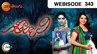 Geethanjali Episode 343  October 28, 2016 Webisode