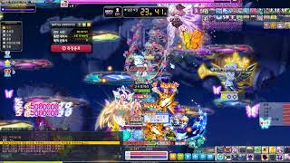 KMS Demon Slayer Normal Lucid In Another Party