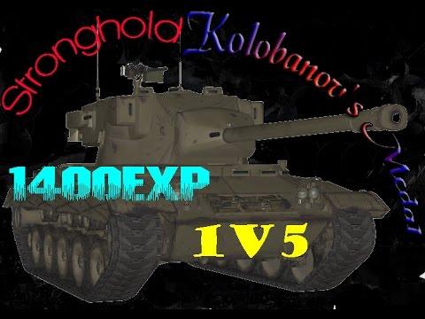 gun sound mod world of tanks
