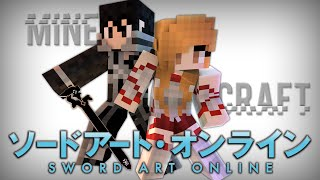 "Sword Art Online - ""LINK START"" (Minecraft Roleplay Adventure) #1"
