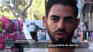 بالملابس البالة.. طلاب غزة يستقبلون العام الدراسي