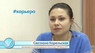 Программы ДПО САФУ: Логистический менеджмент