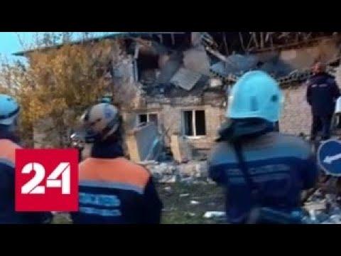 МЧС: есть угроза обрушения жилого дома в Ростовской области, где взорвался газ - Россия 24
