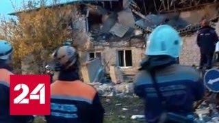 Смотреть видео МЧС: есть угроза обрушения жилого дома в Ростовской области, где взорвался газ - Россия 24 онлайн