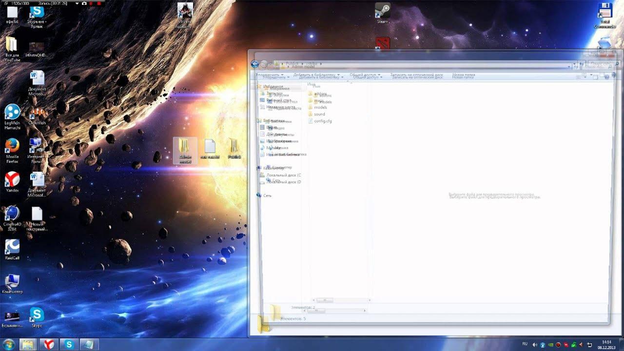 Как сделать быструю загрузку файлов фото 165