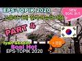 EPS-TOPIK 2020- Latihan soal Listening / 듣기  Part 4 - Iyan Ssaem.