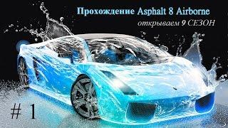 видео Асфальт 8: На взлёт на Андроид скачать бесплатно Asphalt 8: Airborne