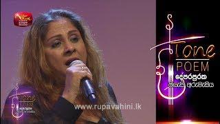 Mal Pibidena Yame  @ Tone Poem with Chandani Hettiarachchi Thumbnail