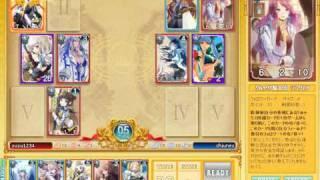 ソードガールズ 動画 2 (Sword girls japan)