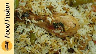 Hara Masala Biryani Recipe By Food Fusion