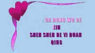 TERESA TENG - THE MOON REPRESENTS MY HEART KARAOKE VERSION