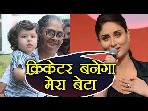 Kareena Kapoor Khan wants Taimur Ali Khan to choose THIS CAREER | FilmiBeat