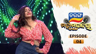 Tarang Mahamuqabila I Full Ep 04 | 2nd May 2021 | TarangTV