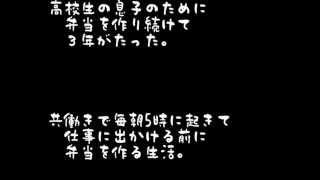 【言葉の力】感動のペップトーク