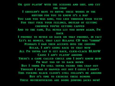 Eminem- Not Afraid w/lyrics on screen RECOVƎRY