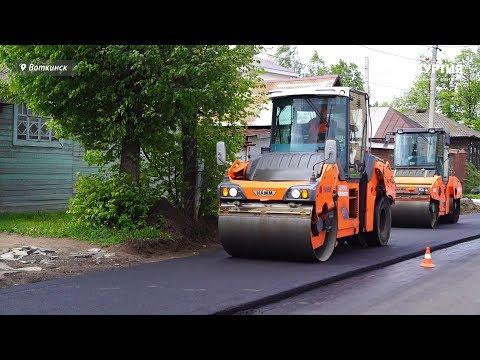 Повторный ремонт дороги в Воткинске по БКАД