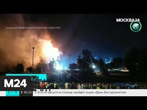 Другие новости России за 7 августа - Москва 24
