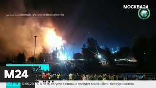 Смотреть видео Другие новости России за 7 августа - Москва 24 онлайн