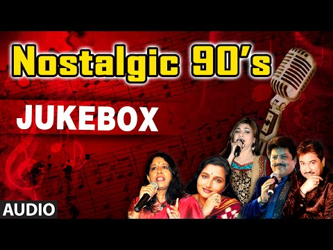 Nostalgic 90's Super Hit Songs | Audio Jukebox | Non Stop Bollywood Retro Hits (1990 - 1999)