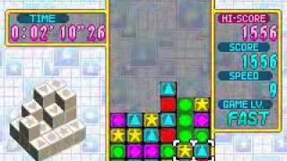 Dr. Mario & Puzzle League (GBA) Puzzle League