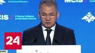 Не общество филателистов: Шойгу заявил о худших отношениях с НАТО со времен холодной войны