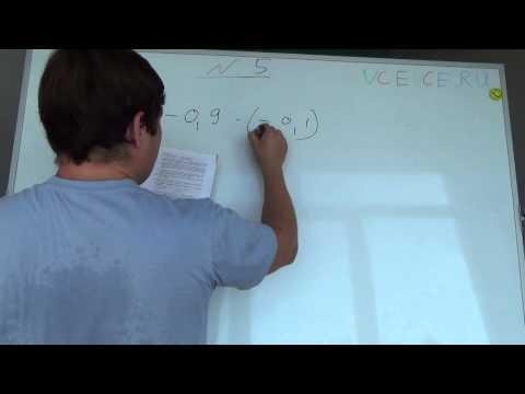 Задача №5. Алгебра 7 класс Макарычев.