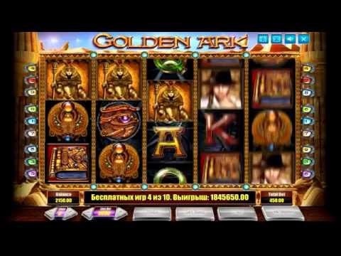 Грати онлайн казино на гроші