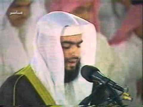 Yasir Ahmed Al-Failakawi - Surah 002 - Al Baqarah