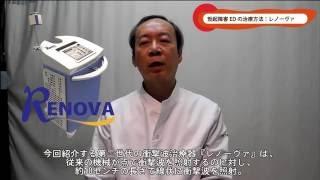 勃起障害EDについて 瀧本梨絵 検索動画 29