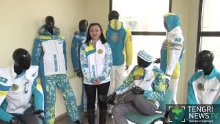 Олимпийская форма Казахстана в Сочи 2014
