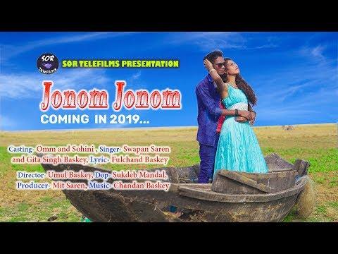 NEW SANTALI VIDEO 2018 - JONOM JONOM - OFFICIAL TRAILER - RELEASING ON 2019