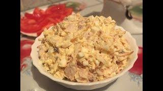 Салат рыбный из хека