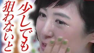 【衝撃】夏目三久が「バンキシャ」で涙…そのワケが意外にも… チャンネル...