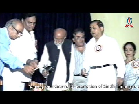 Sahyog Foundation presents Sindhi Social Comedy Play for promoting SIndhi Language