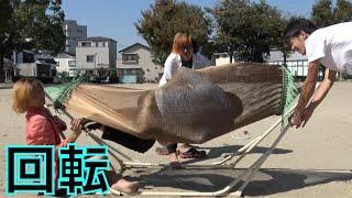 【必見】ハンモックで一回転する方法!!!