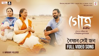 Bhalo Nath Song Video in MP4,HD MP4,FULL HD Mp4 Format