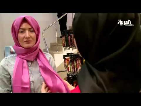 9128b4ebc أزياء المحجبات في تركيا ينافس في عالم الموضة - YouTube