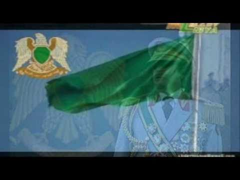 libya national anthem  النشيد الوطني الليبي HQ al-Gaddafi translated 1969-2011