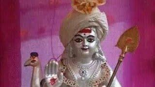 Kandha Guru Kavasam Meaning in Tamil - 2