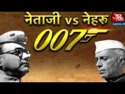 Netaji Vs Nehru: The Mysterious Death Of Subhas Chandra Bose (Part 1)