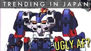 New Iron Blooded Orphans Gundam is UGLY?