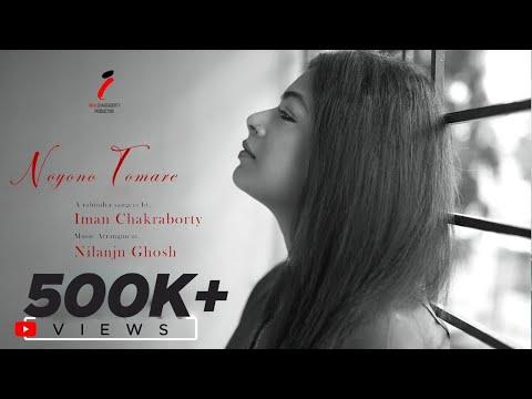 Noyono Tomare Lyrics Rabindra Sangeet (Iman Chakraborty)