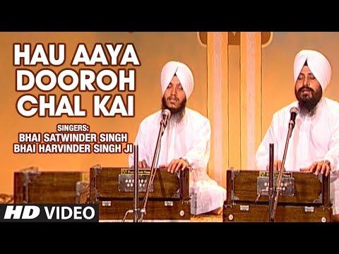 Hau Aaya Dooroh Chal Kai (Shabad) | Bhai Satwinder Singh, Bhai Harvinder Singh Ji